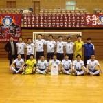 全日本フットサル選手権 中国予選優勝