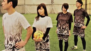 【フットサルMIXチーム練習】男性諸君!主役は女性です!