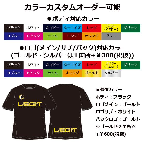 lg-r5