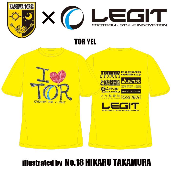 柏TOR'82 サポーターTシャツ