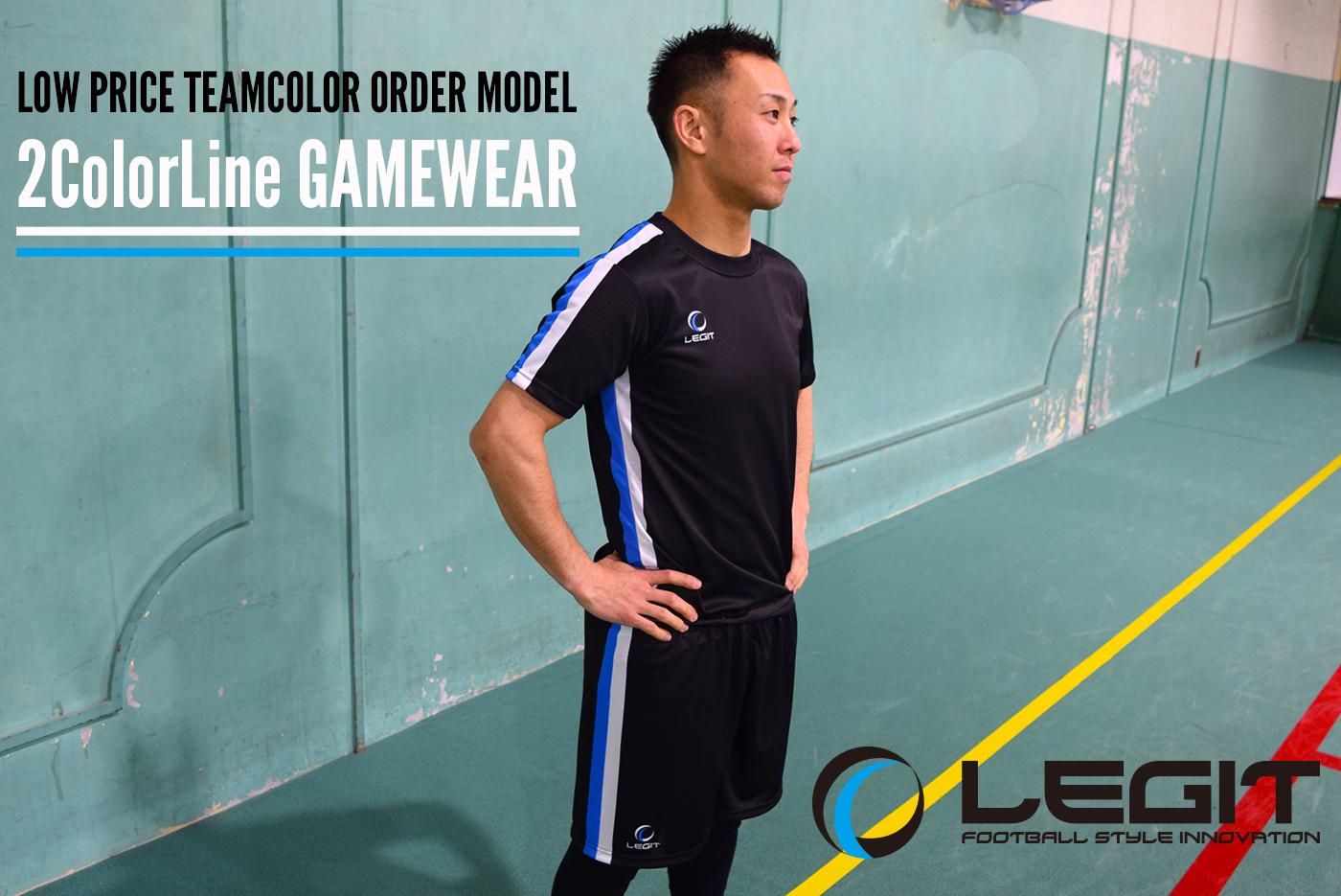 LEGIT/レジット 定番2カラーラインゲームシャツ LG-R71