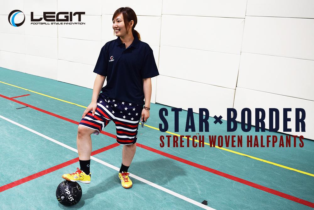 LEGIT/レジット スター×ボーダー スポーツパンツ LG-R77