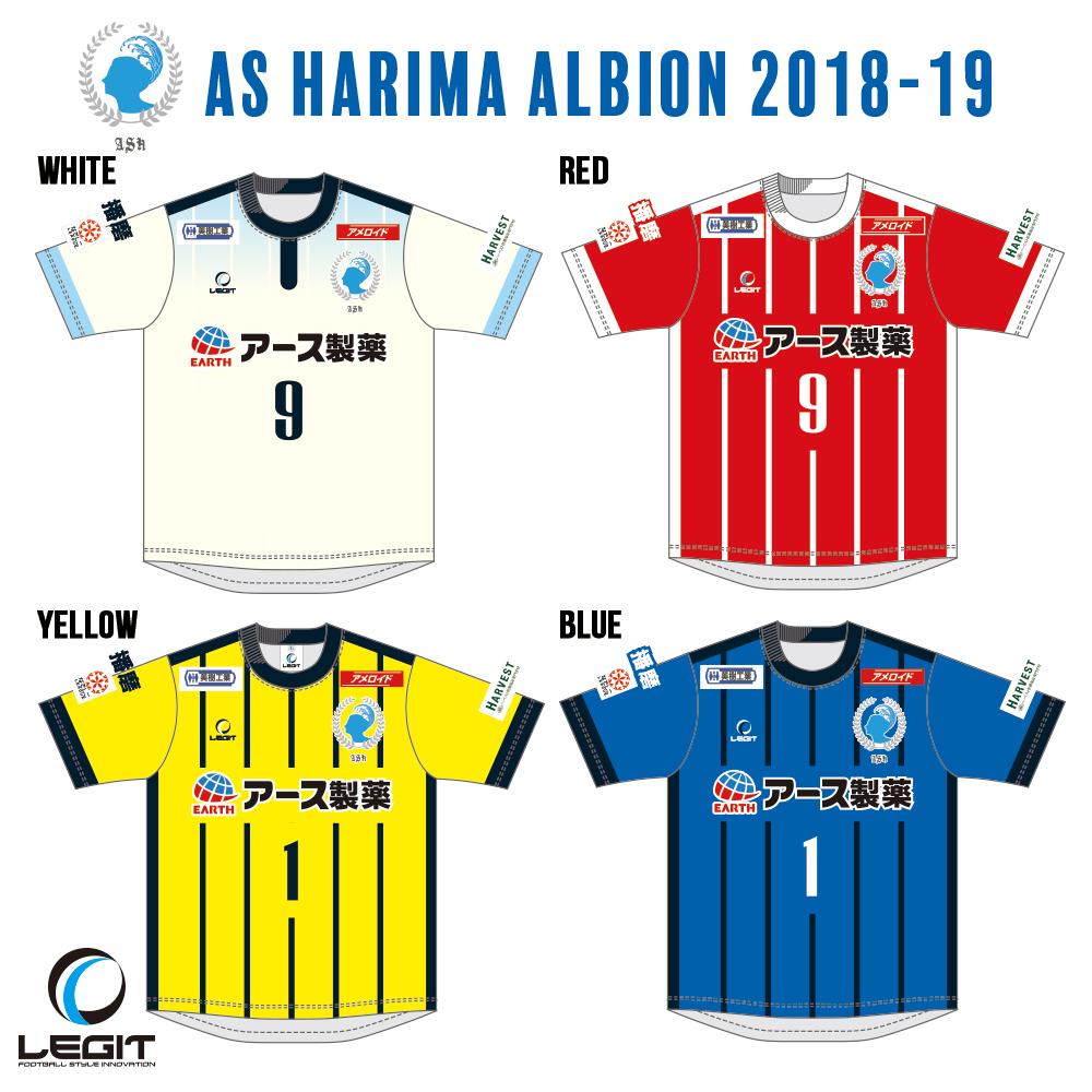 ASハリマアルビオン 2018-19シーズン オーセンティックユニフォームシャツ