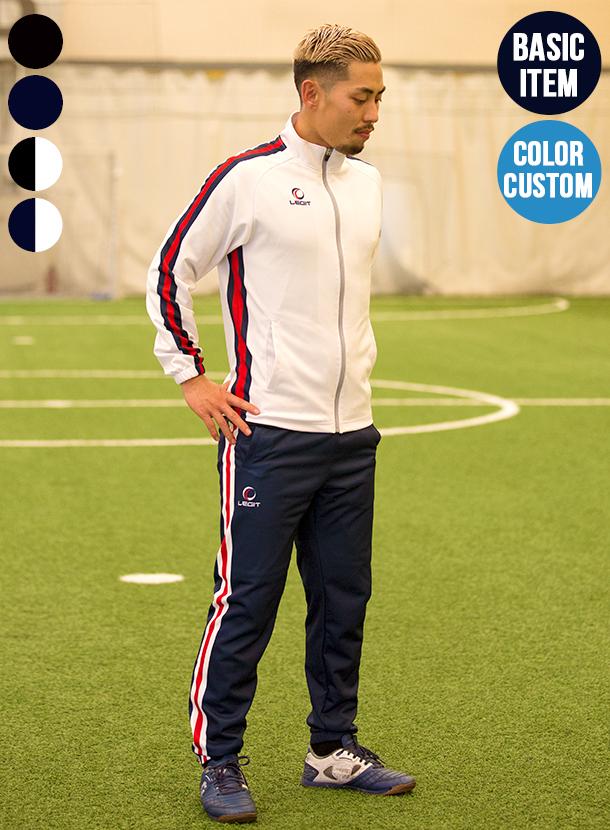4カラー|ベーシックトレーニングジャージ