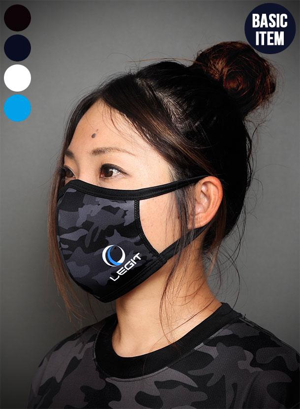 4カラー|カモフラージュ柄 スポーツマスク