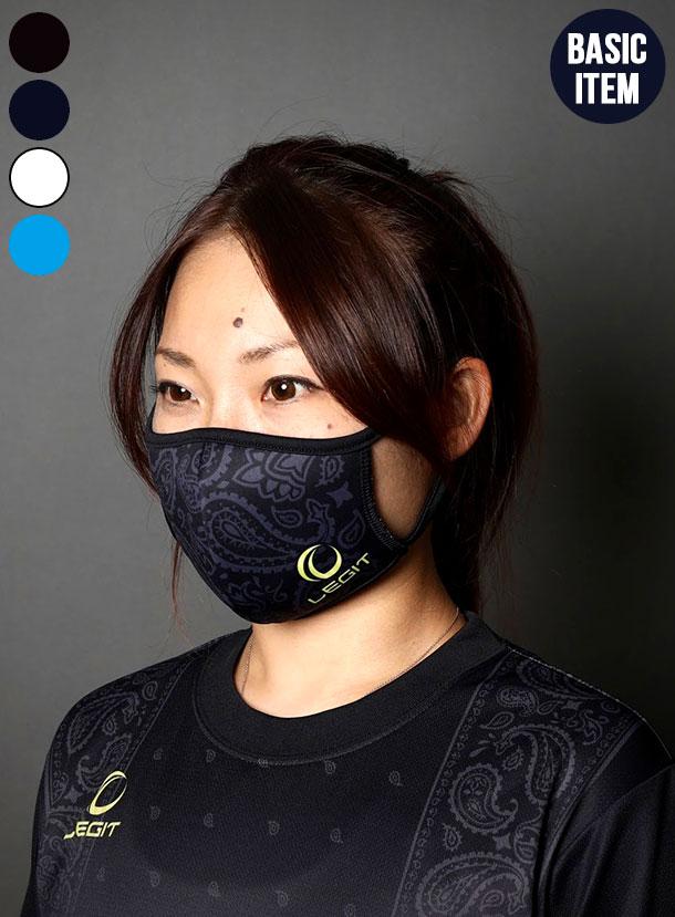 4カラー|ペイズリー柄 スポーツマスク