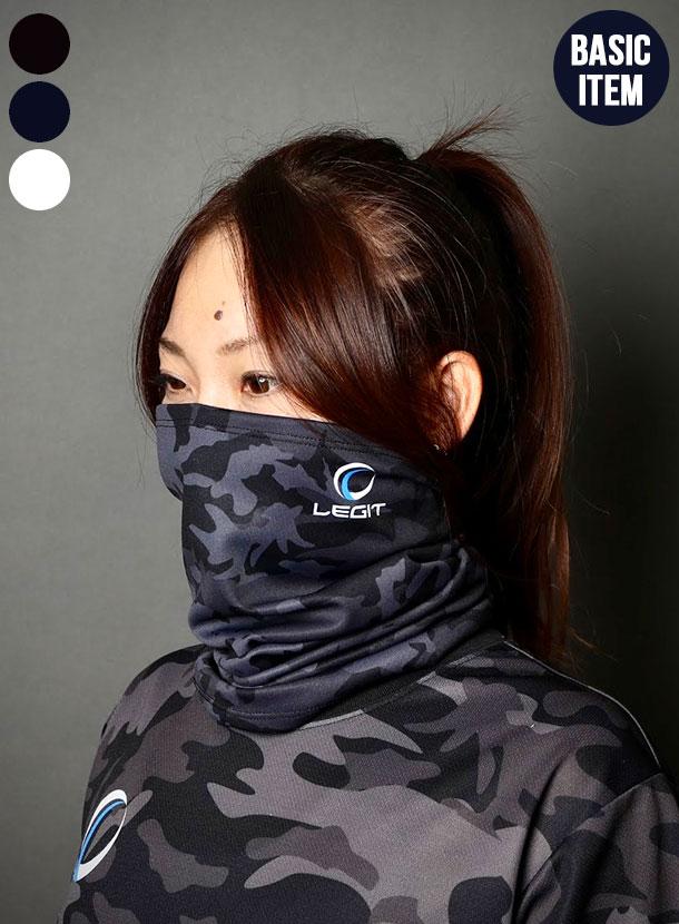 3カラー|カモフラージュ柄 スポーツフェイスマスク(ネックガード)