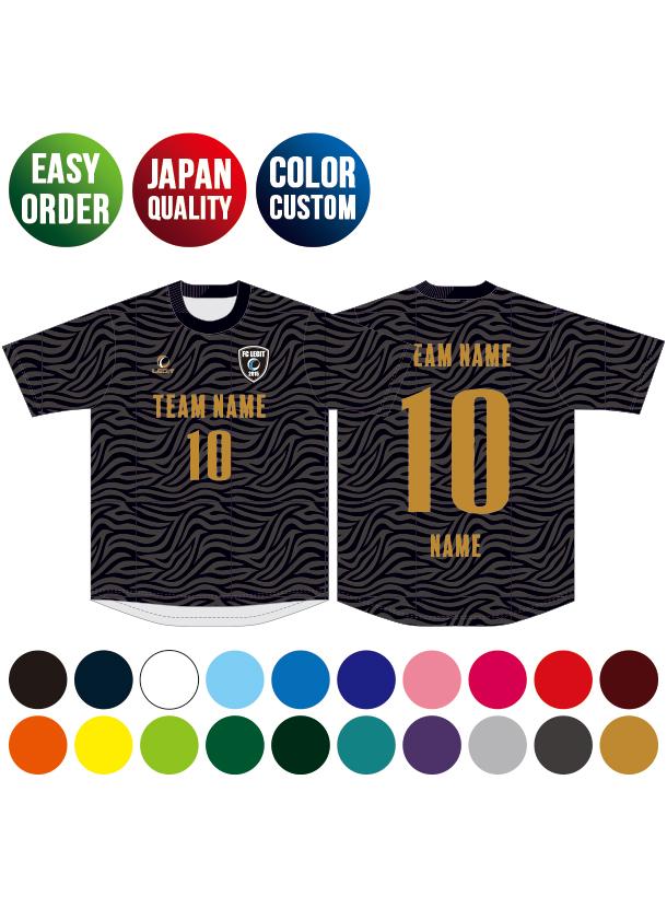カラーカスタム|イージーオーダーユニフォームシャツ/ゼブラパターン(昇華プリント)