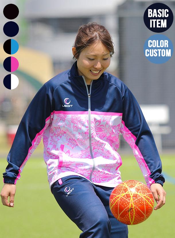 5カラー|SAKURA トレーニングジャージ